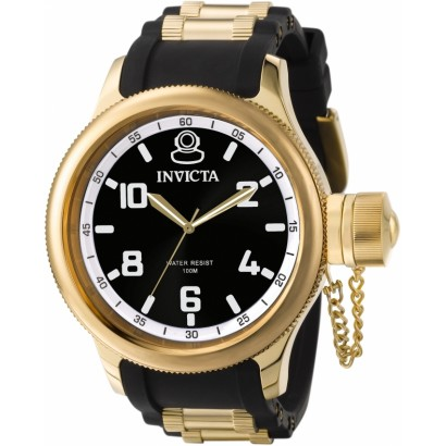Invicta 1438 Russian Diver