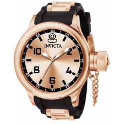 Invicta 1439 Russian Diver